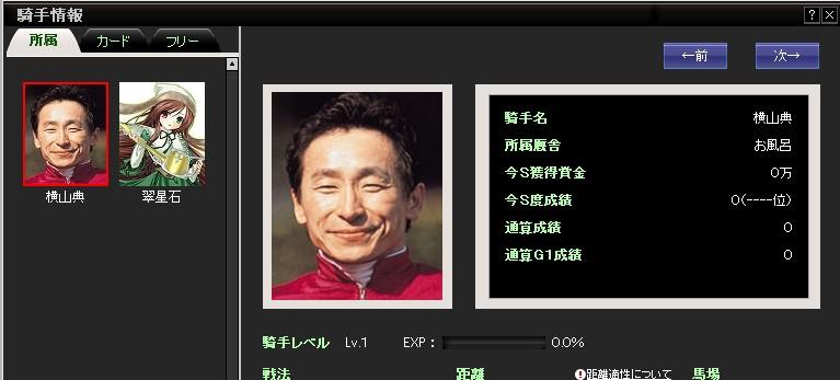 b0147360_1158369.jpg
