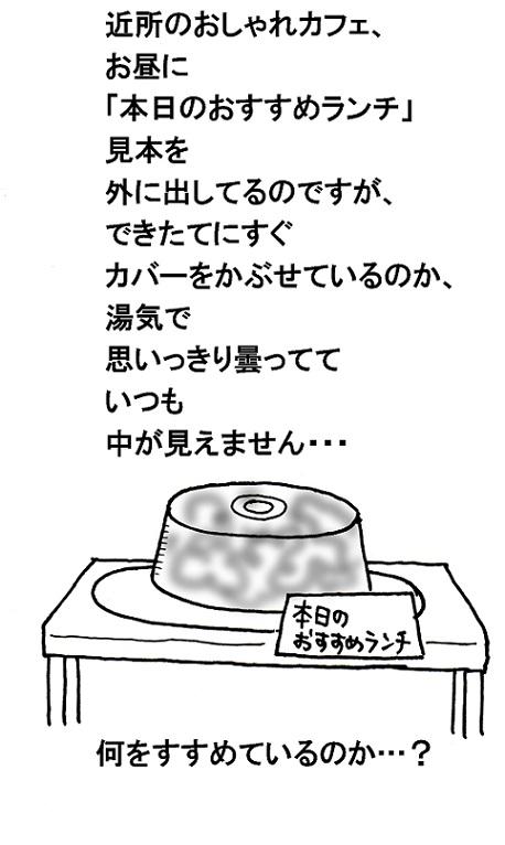 f0223661_329471.jpg