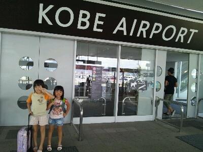 神戸空港発、石垣着。_e0131462_1942617.jpg