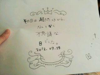 b0212864_2123012.jpg