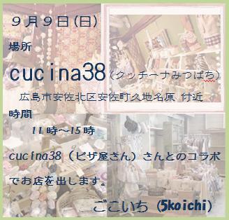 b0248364_7375223.jpg