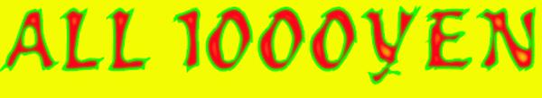 b0168369_1947507.jpg