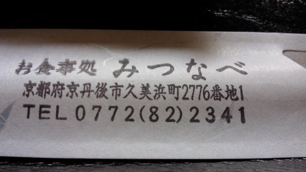 b0100489_11505827.jpg