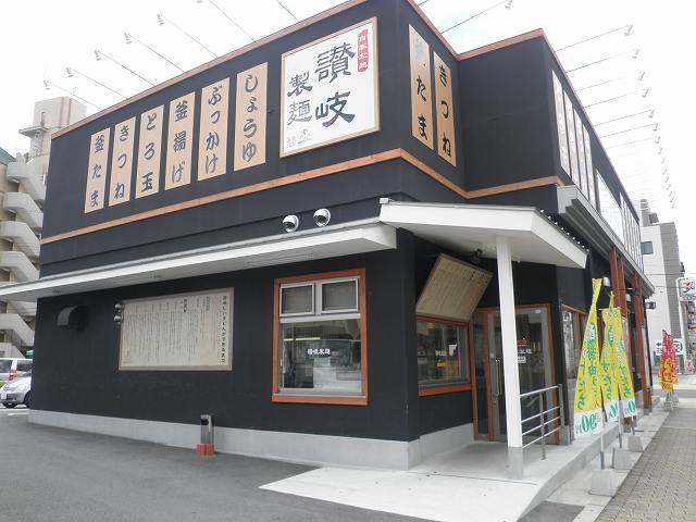 讃岐製麺     東淀川大桐店_c0118393_8563610.jpg