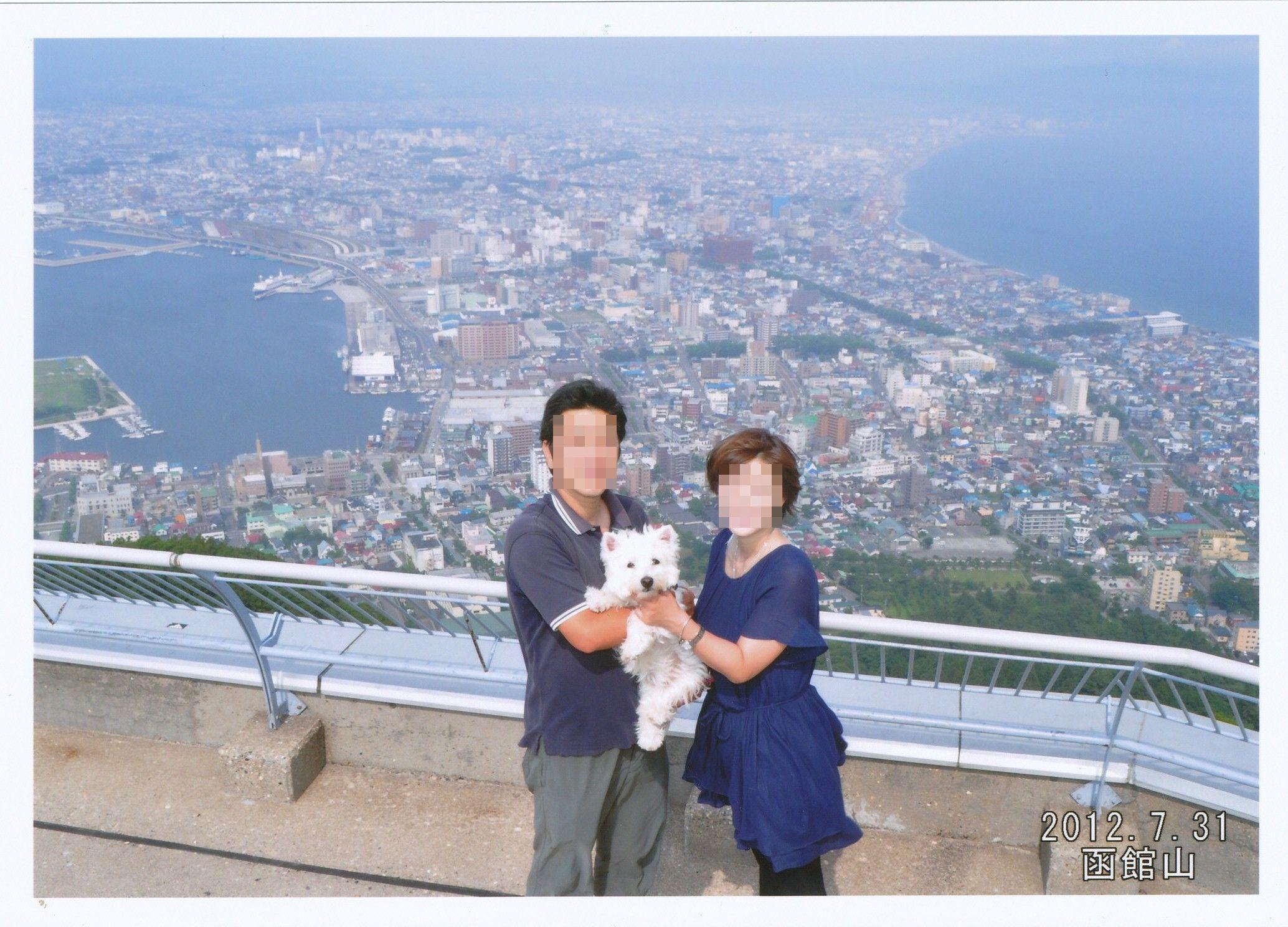 今年のはな(87)の日は仙台七夕を見に行きました♪_f0039907_10304364.jpg