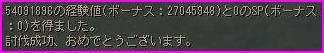b0062614_282410.jpg