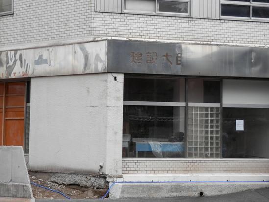 「土壁」塗りと「キッチンシート」☆_a0125419_8401274.jpg