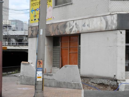 「土壁」塗りと「キッチンシート」☆_a0125419_8404520.jpg