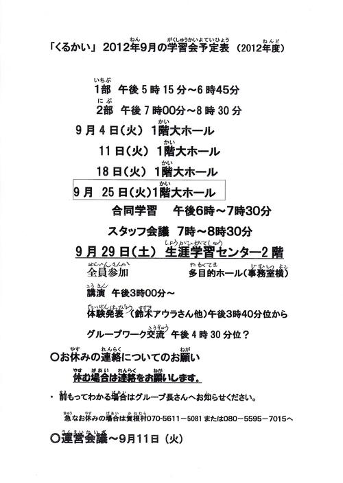 f0202120_1439513.jpg