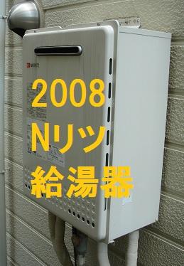 b0226221_16502594.jpg