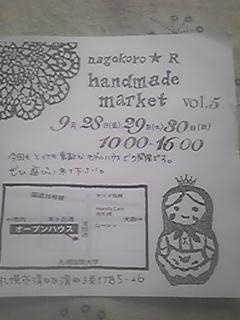b0236226_148505.jpg
