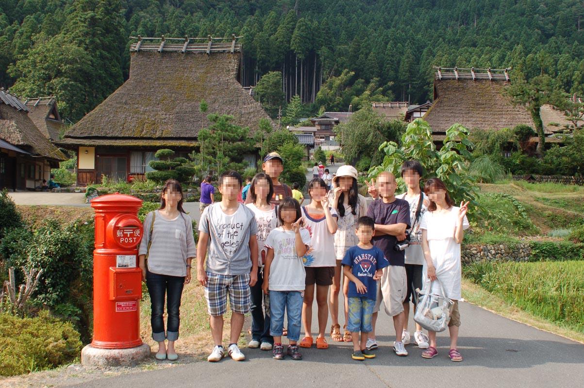 夏休み丹波路紀行 その3 「かやぶきの里・北村」_e0158128_0223672.jpg