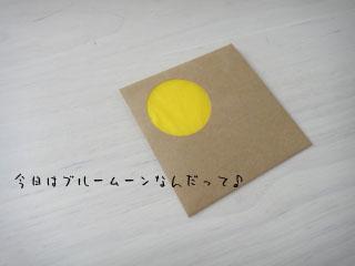d0171830_16122029.jpg