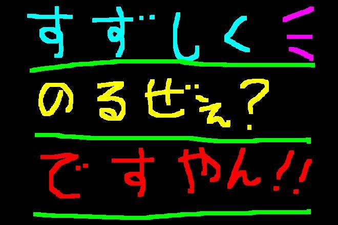 f0056935_18242579.jpg
