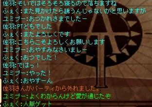 b0182136_054919.jpg