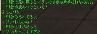 b0182136_102529.jpg