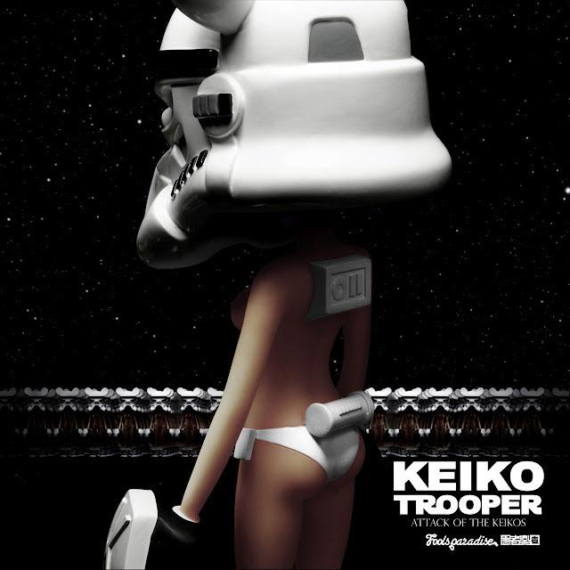 Keikoの襲撃だァ_a0077842_22235347.jpg