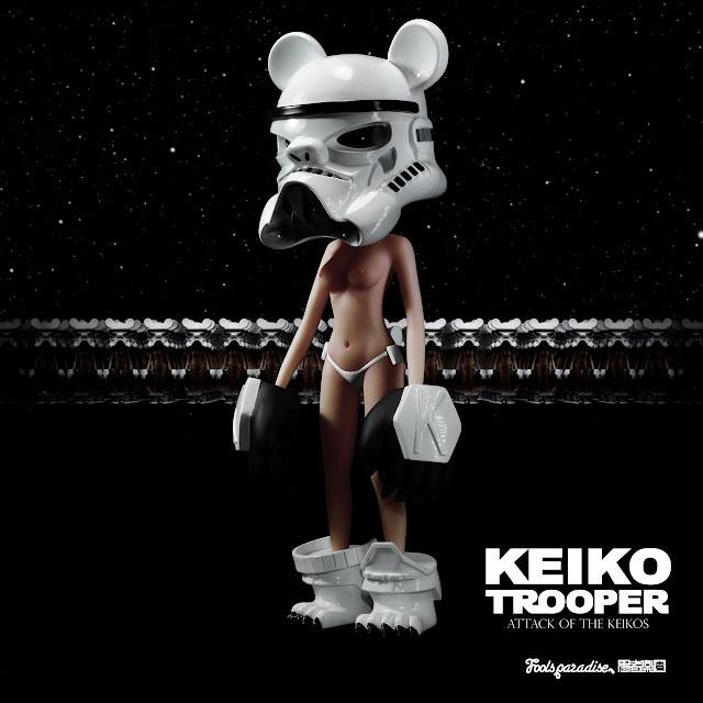 Keikoの襲撃だァ_a0077842_2224149.jpg