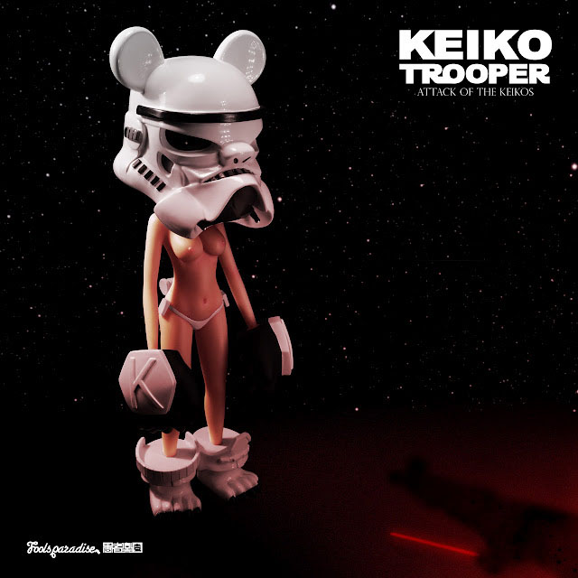 Keikoの襲撃だァ_a0077842_2224227.jpg