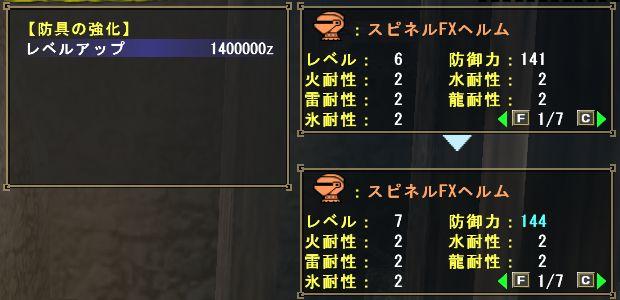 b0177042_12474.jpg
