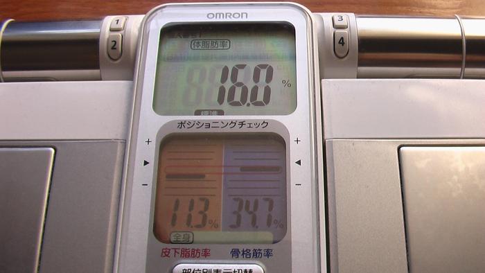 b0208961_8243535.jpg