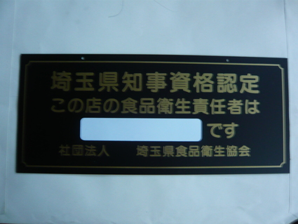 b0251065_2154099.jpg
