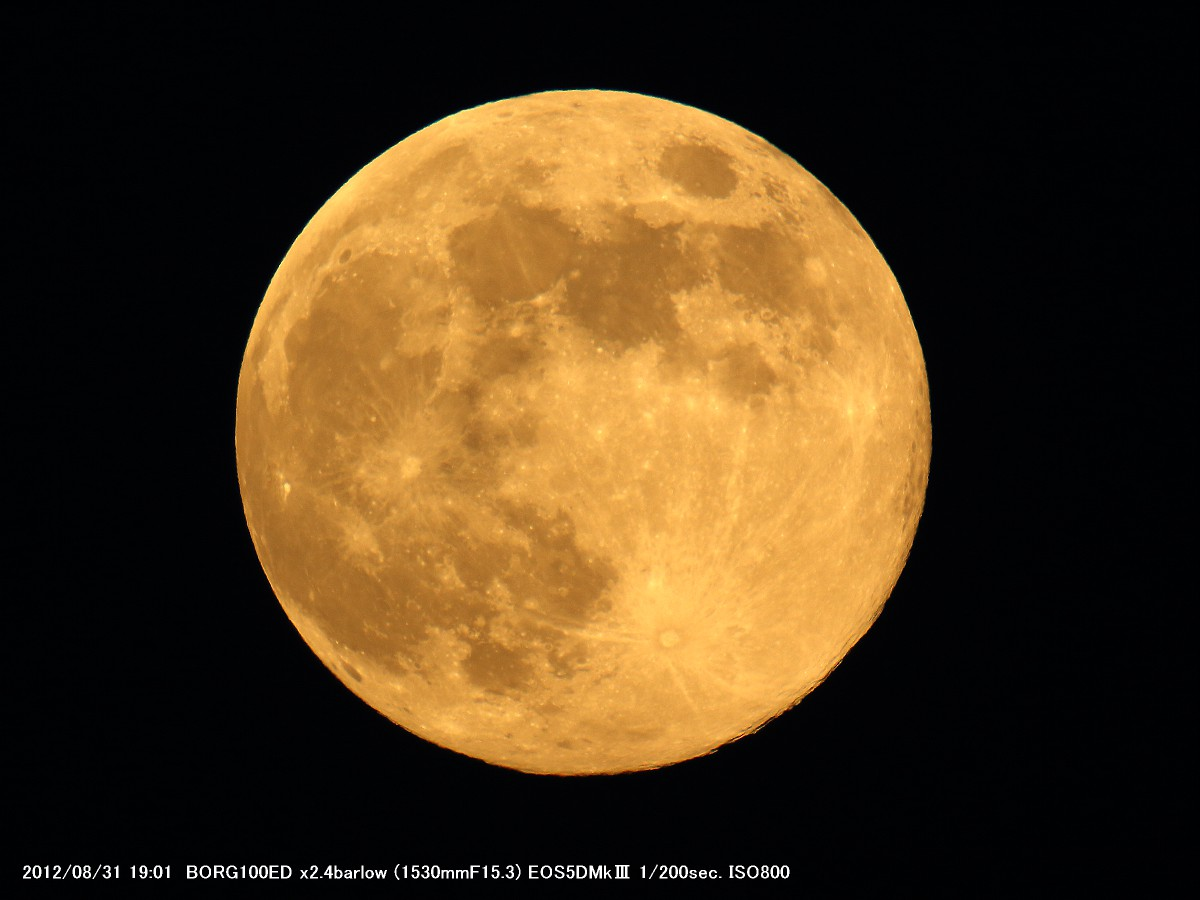 月の画像 p1_13