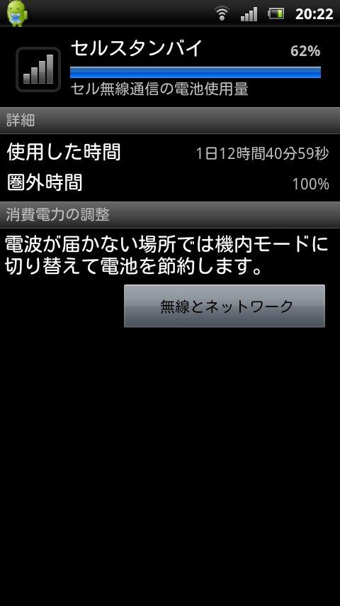 e0044675_21214779.jpg