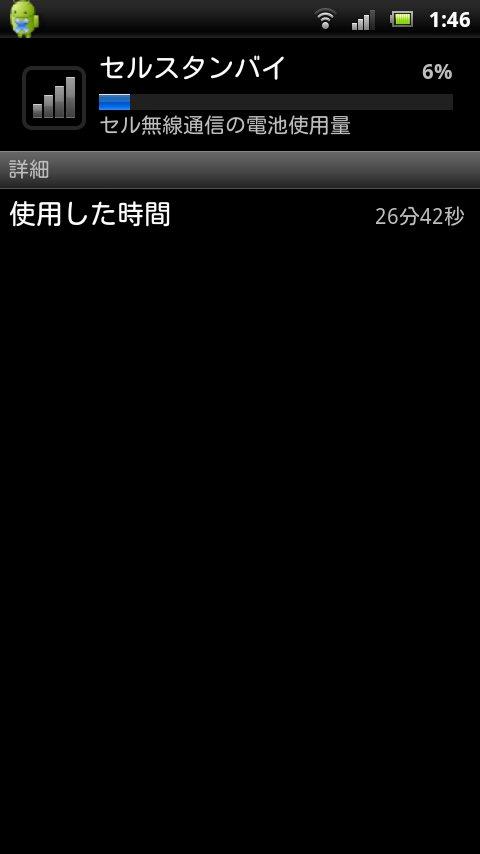 e0044675_21433991.jpg
