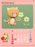 こまねこモバイルサイトにカレンダー付き待受を追加!_c0084780_1905262.jpg