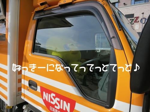 b0200291_18374861.jpg