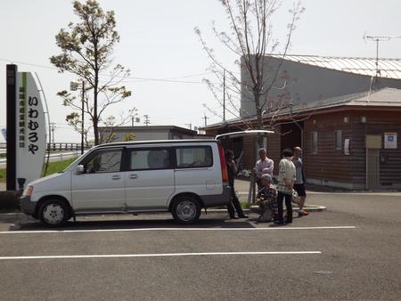 熊坂るつこ新潟ツアー2012.4月29日の記録_c0063108_143328.jpg