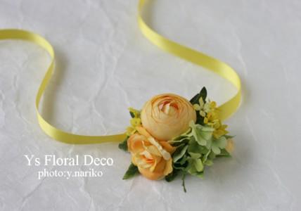 鮮やかな黄色のドレスに 黄色いお花の花冠_b0113510_23374547.jpg