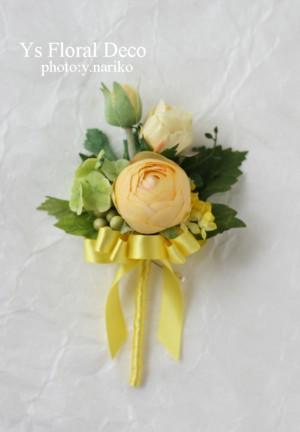 鮮やかな黄色のドレスに 黄色いお花の花冠_b0113510_23382720.jpg