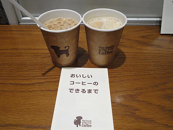 The Cream of the Crop Coffee_e0230011_19322100.jpg