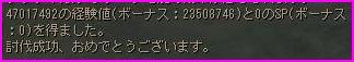 b0062614_2452432.jpg