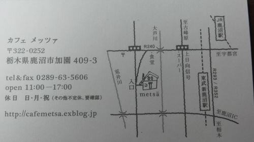 b0264717_7411468.jpg