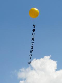 タモリさんを見てきた の巻_c0053520_1928094.jpg