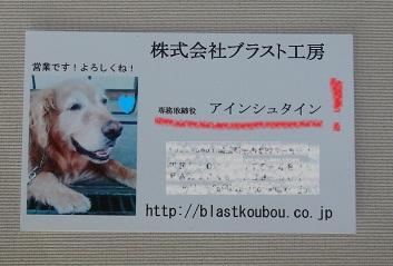 b0226221_19475480.jpg
