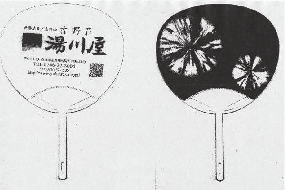「奈良のお宿自慢」の小冊子が出版されました_e0154524_1132250.jpg