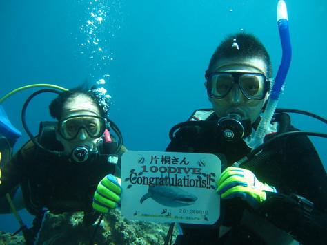 9月1日まだまだ夏だぜ~~沖縄(^^)_c0070933_20112816.jpg