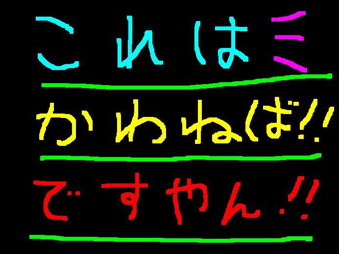 f0056935_17364668.jpg