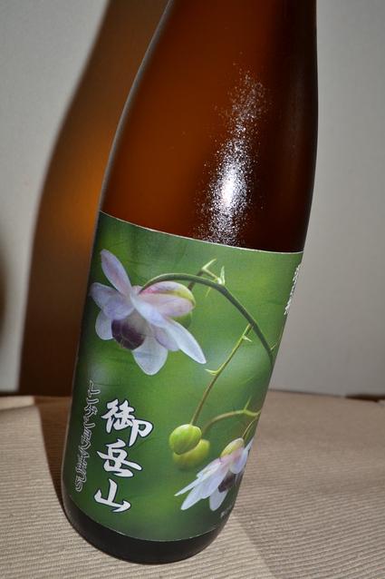 レンゲショウマのお酒_e0228938_20291148.jpg