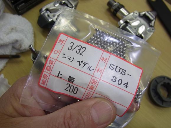 デュラエース PD-7410 ペダル メンテナンスチューニング2012 ロードバイクPROKU_b0225442_1829101.jpg