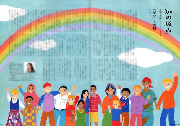 お仕事 「かぞくのじかん」Vol.21 2012 秋号 「知の原点」ページ イラストレーション_b0136144_1434036.jpg