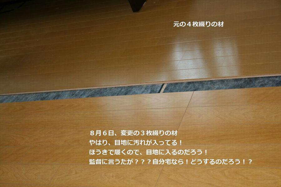 b0047855_170418.jpg