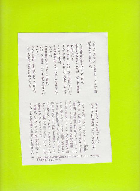 f0208760_1735418.jpg