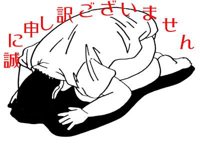b0086098_917126.jpg