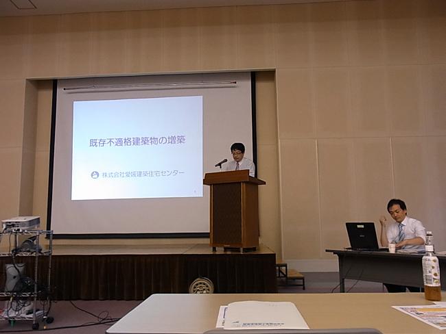 第1回青年部企画セミナーが開催されました!_b0186200_1559892.jpg