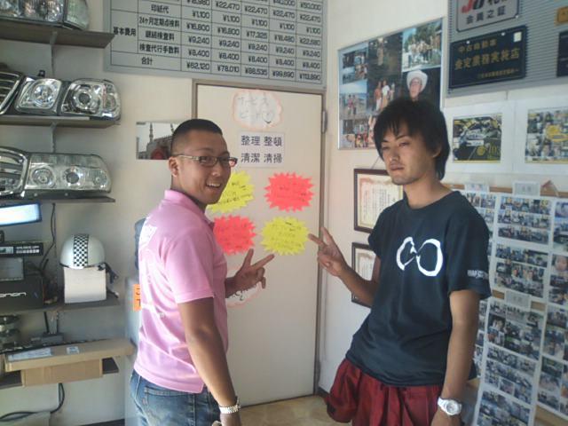 ランクル TOMMY札幌店☆9月2日!!_b0127002_23291120.jpg